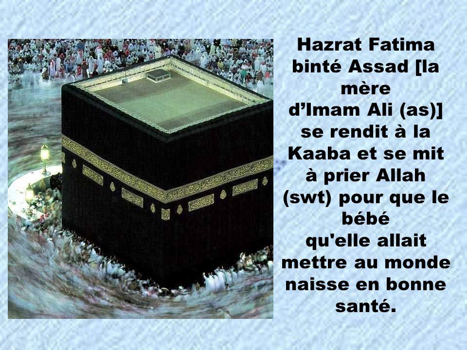 Hazrat Fatima binté Assad [la mère